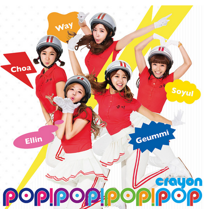 CRAYON POP1.PNG