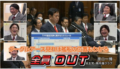 全員OUT.PNG